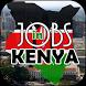 Jobs in Kenya - Nairobi Jobs by TM LTD
