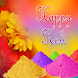 Holi SMS Wishes Messages by Bhavsar InfoTech