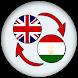 English Tajik Translate by xw infotec