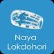 Naya Lok Dohori by BhaskarRajAryal