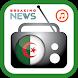 Algerian All Radios, Music & News App For Free by DigBazar Ltd