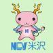 Air-NCVスマホ by ケーブルテレビNCV米沢