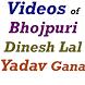 Bhojpuri Dinesh Lal Yadav Gana by Strongest Judgement