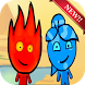 Tips of Fireboy and Water girl by karimoo apps
