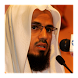 Abu Bakr Al Shatri (ücretsiz) by NS-SOFT