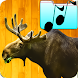 Decoy for Elk Hunting Electronic