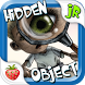Alien Invaders Hidden Jr Game by SecretBuilders Games