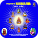 Prayers To Navagraha by GIRI Trading Agency Pvt. Ltd.