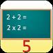 Математика для 1, 2, 3 класса by Jaguar Design Games