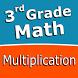 Third grade Math - Multiplication by Sergey Malugin