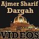 Ajmer Sharif Dargah VIDEOs by Karan Thakkar 202
