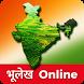Bhulekh Online : भूलेख by Aadhar Yojana