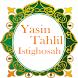 Surah Yasin Tahlil&Istighosah by Mukhajad Media