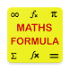 Math Formula, Mathematics basics Formula by MMSOFT