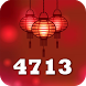 Chinese New Year Countdown by Kulana Media Productions LLC