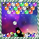 Galaxy Bubble Shooter 2016 by Bubble Shooter For Mobile Game App