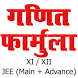 Math Formula in Hindi by Codebug