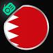Bahrain Radio World by WorldRadioNews