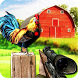 Chicken Shooting: Furry Roaster Invader 2018 by RAY4D