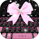 Black Pink Kitty Keyboard Theme