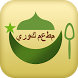 Delicious Halal by Kohieta Co. Ltd.