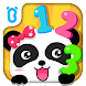 Baby Panda Learns Numbers by BabyBus Kids Games