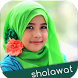 Wafiq Azizah Sholawat Lengkap by Kajian Islam 2