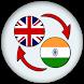 English Telugu Translate by xw infotec