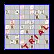 SudokuCardsFree by Nagy Atka Retrones75