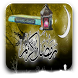 ادعيه دينيه مصورة لشهر رمضان by YOKIDS GAMES
