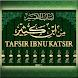 Quran Tafsir Ibnu Katsir Lengkap