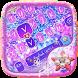 Dream Star Light Keyboard Theme by Super Cool Keyboard Theme