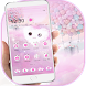 Fluffy Pink Love Theme Cloud Kitty by LXFighter-Studio
