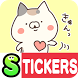Calico cat Stickers Free by peso.apps.pub.arts
