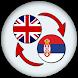 English Serbian Translate by xw infotec