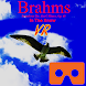 Brahms in the Snow VR by ANTMultimedia, LLC