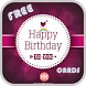 Free Happy Birthday Cards by Mars n Moon