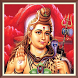 shiva aarti mantra HD audio by Serene Apps