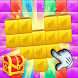Toys Blocks Blast by match games blast