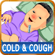 Baby common cold & cough Flu Help Child Runny Nose by Kaveri Tyagi