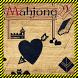 Mahjong 2 by Carlo Lollo