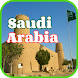 Booking Saudi Arabia Hotels by travelfuntimes