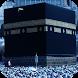 Allah Makkah Madina VIDEOs by Karan Thakkar 202