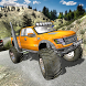 4x4 Offroad Jeep Driving 3D by Red Helmet Games