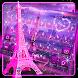 Pink Paris Keyboard Theme by cool wallpaper