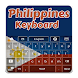 Philippines Keyboard by MZ Development, LLC