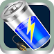 One Touch Battery Booster Free by Poweriderra