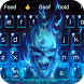 Blue Hell Flame Skull Keyboard Theme by cool theme and wallpapers