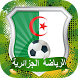 أخبار المنتخب والدوري الجزائري by abdenbi azizi