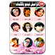 كراميش بدون انترنت فيديو بالكلمات by MuslimON